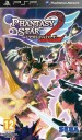 Phantasy Star Portable 2 (Sealed)  games computer-en-telecom